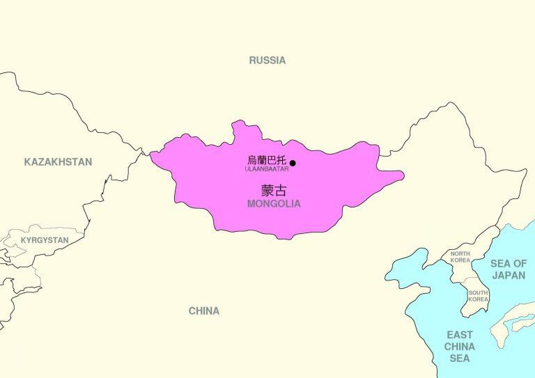 Christian Renewal Ministries CRMNJ Mongolia Map