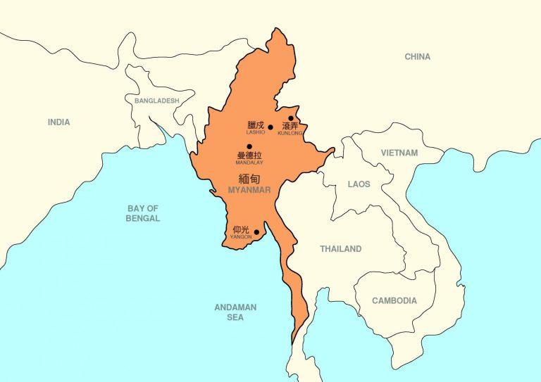 Christian Renewal Ministries CRMNJ Myanmar Map
