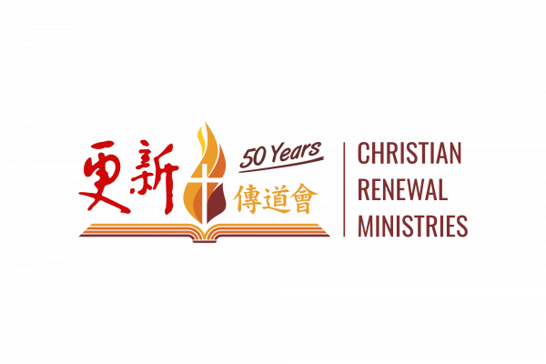 Christian Renewal Ministries logo 12021