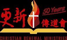 CRM logo vertical - 50yo